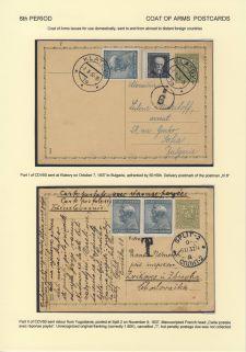 Blatt Nr. 121