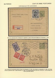 Blatt Nr. 122