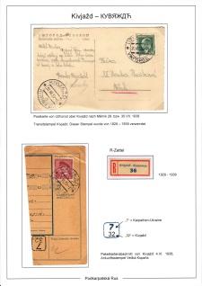 Page No. 82
