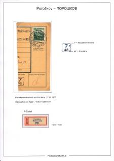Page No. 128