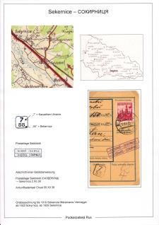 Page No. 137