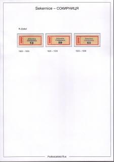 Page No. 138