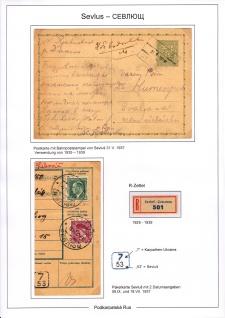 Page No. 144