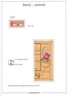 Page No. 162