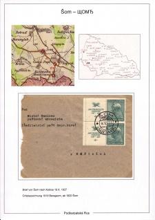 Page No. 163