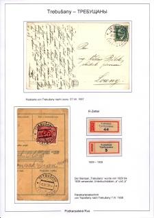 Page No. 183