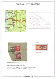 Page No. 186