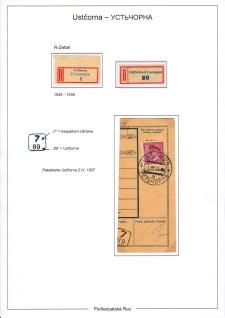 Page No. 192