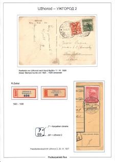 Page No. 201