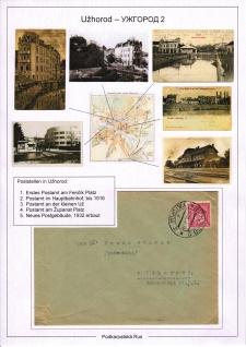 Page No. 202