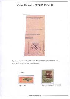 Page No. 209