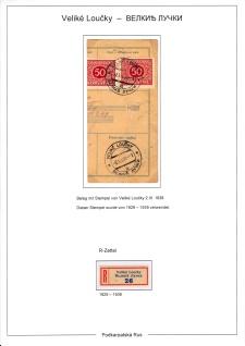 Page No. 214