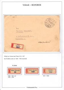 Page No. 229