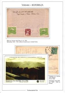 Page No. 231