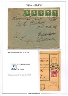 Page No. 239