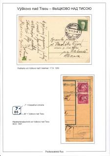 Page No. 242