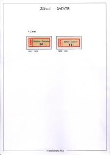 Page No. 244