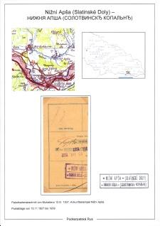 Page No. 256