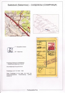 Page No. 261
