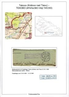Page No. 264