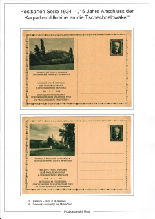 Page No. 267