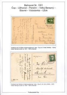 Page No. 284