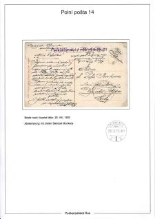 Page No. 353