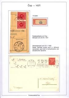 Page No. 374