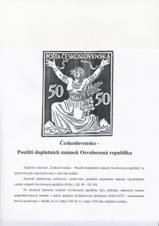 CZECHOSLOVAKIA: LIBERATED REPUBLIC - POSTALY USED POSTAGE DUE STAMPS