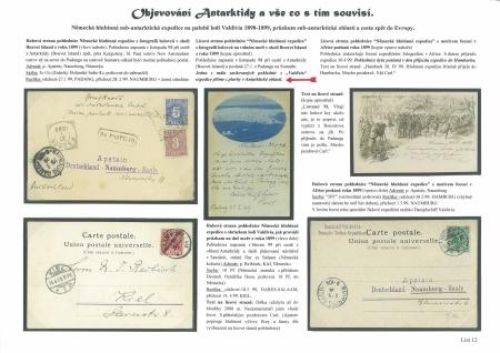 Page No. 12