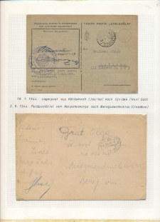 Blatt Nr. 232