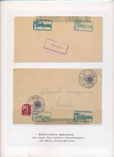 List číslo 353