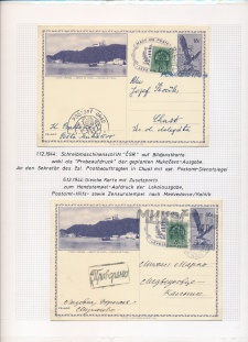 Blatt Nr. 365