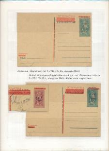 Blatt Nr. 398