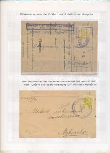 Blatt Nr. 414