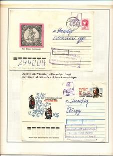 Blatt Nr. 450