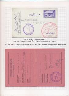 Blatt Nr. 396