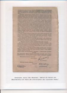 Blatt Nr. 416