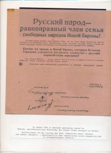 Blatt Nr. 480