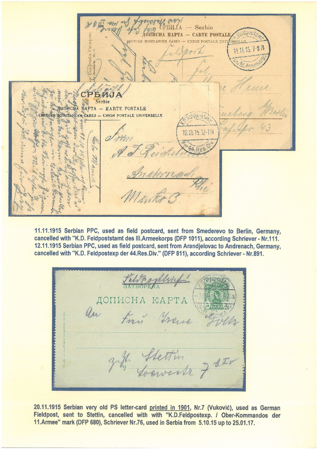 Philatelic Exhibit German Controbution To The Fall Of Serbia
