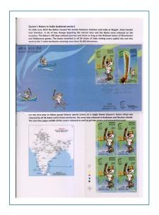Page No. 23