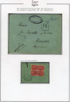 Page No. 24