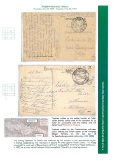 Page No. 15