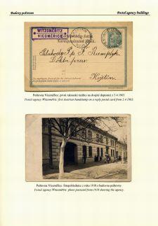 Blatt Nr. 117
