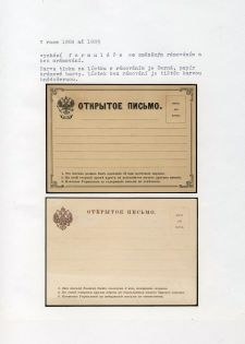 List číslo 59