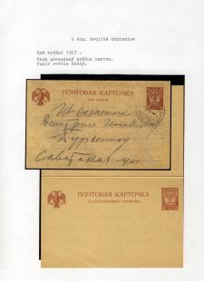 List číslo 97