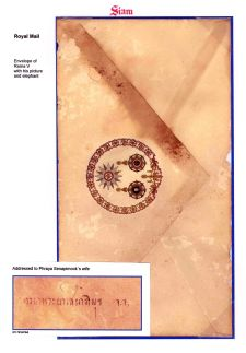 Blatt Nr. 31