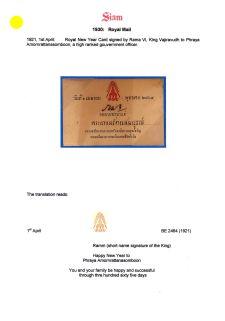 Blatt Nr. 35