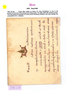 Blatt Nr. 37