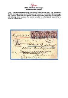 Blatt Nr. 108